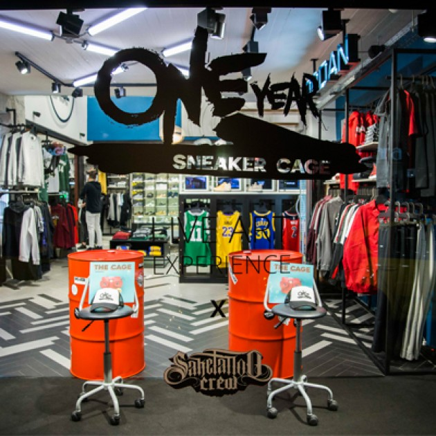Blog | SneakerCage.gr