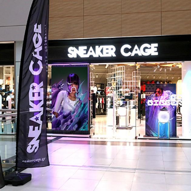 Στο  Sneaker Cage  γιορτάσαμε σε ρυθμούς  Air Max Day