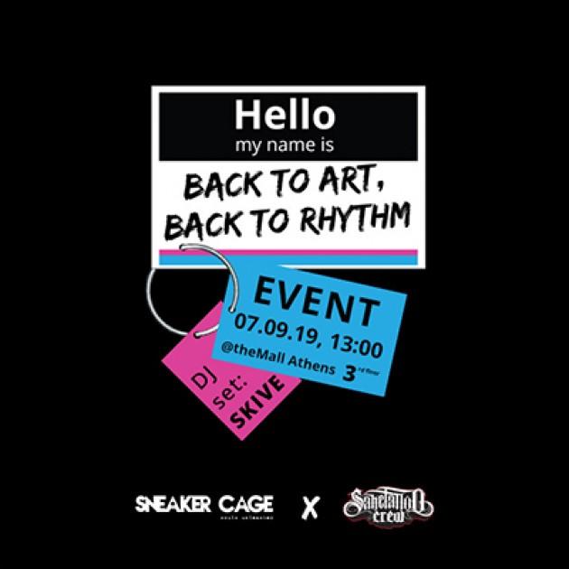 Back to Art, Back to Rhythm   Sneaker CAGE x Sake Tattoo Crew