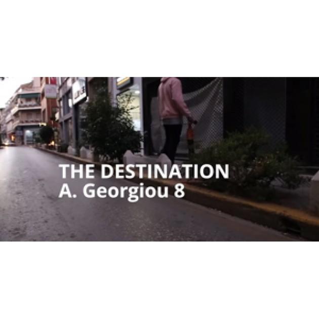 Τελικός Προορισμός - Αγ. Γεωργίου 8, Χαλάνδρι