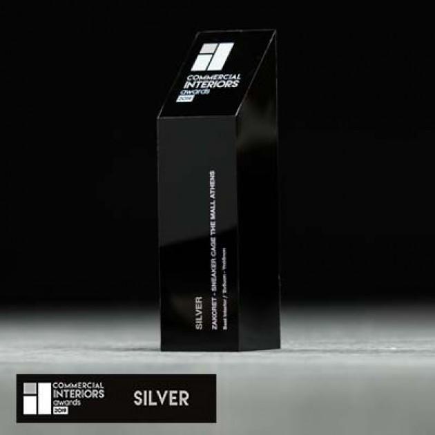Silver βραβείo στην κατηγορία Best Interior – Non Food Retail / Ένδυση–Υπόδηση για το Sneaker Cage