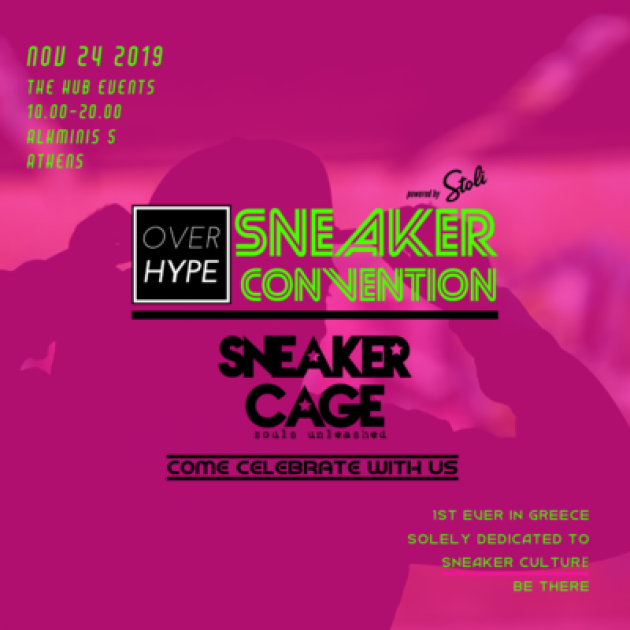 Sneaker CAGE @ 1st Sneaker Convention