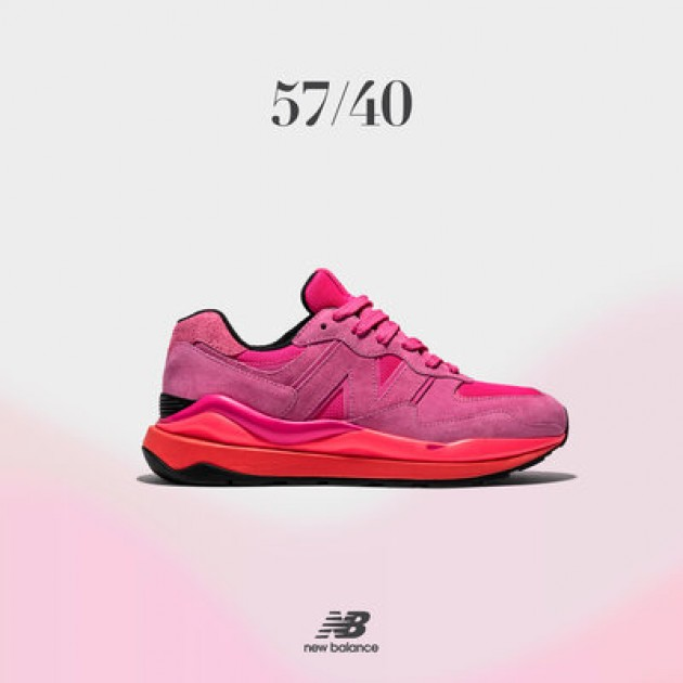 BE MY VALENTINE WITH THE NB 57/40!