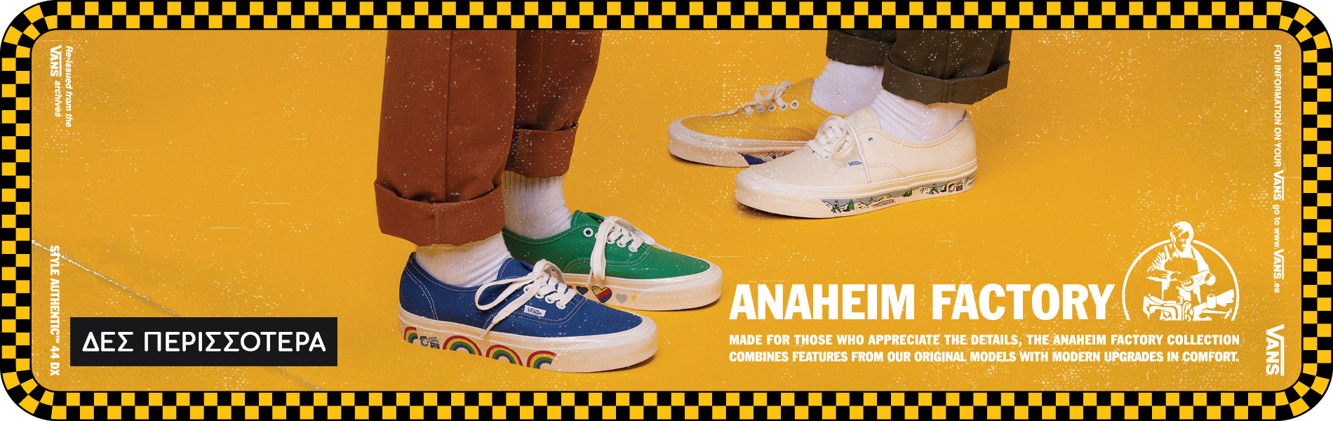 Vans Anaheim Factory