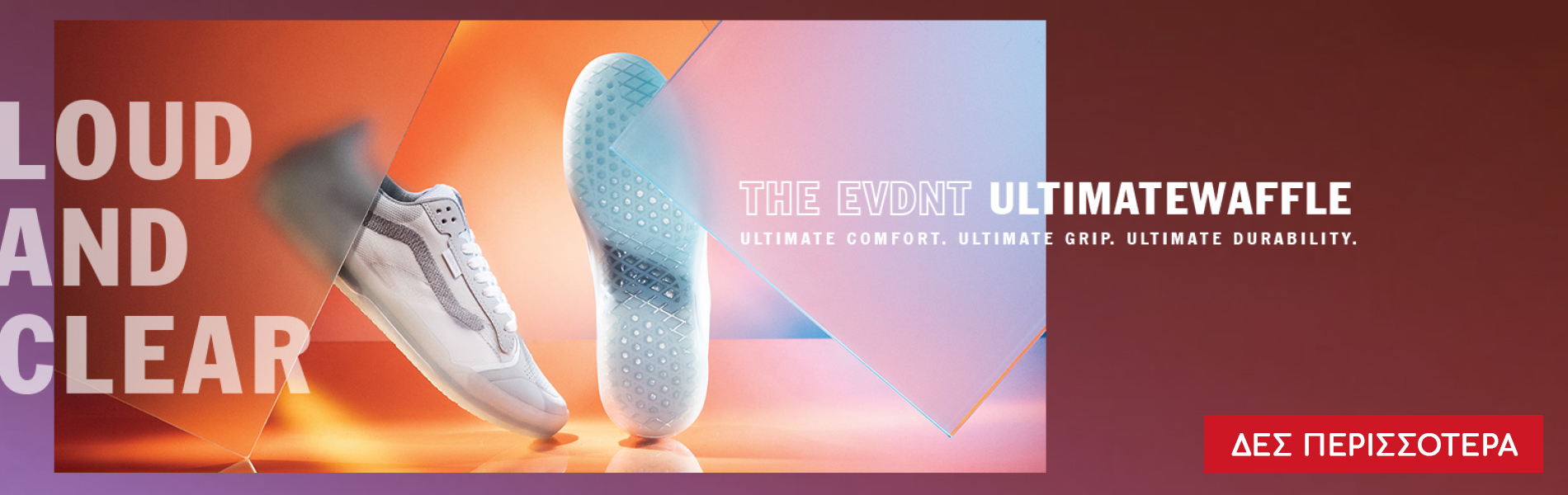 Vans UltimateWaffle